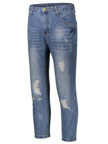 zerrissene taper jeans denim blau jeans 34 zaful. Black Bedroom Furniture Sets. Home Design Ideas