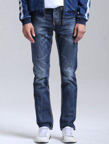جينز مستقيم بسحاب  - أزرق 38