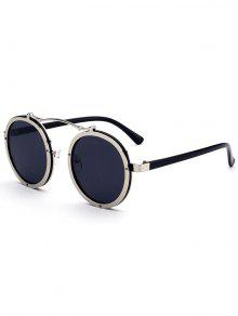 Doble Rims Metallic Espuma Redonda Gafas De Sol - Marco De Plata + Lente Negra