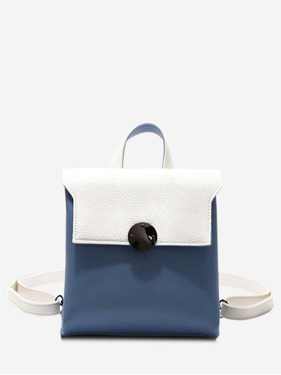unique Color Blocking Faux Leather Mini Backpack - WHITE