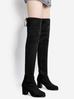 Suede Pointed Toe Over The Knee Boots - Black 40