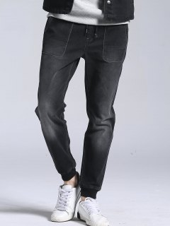 Drawstring Stretch Jogger Jeans - Black 32