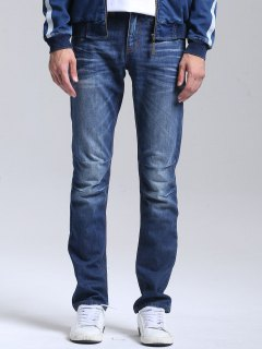 Zipper Fly Straight Leg Jeans - Blue 32
