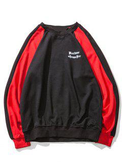 Graphic Print Zipper Design Drop Shoulder Sweatshirt - Black 2xl