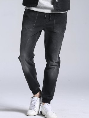 Drawstring Stretch Jogger Jeans
