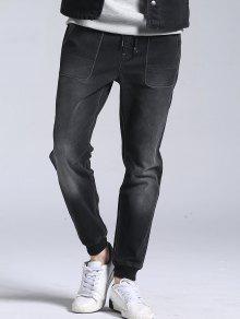 جينز جوجر مشد ستريتش - أسود 32