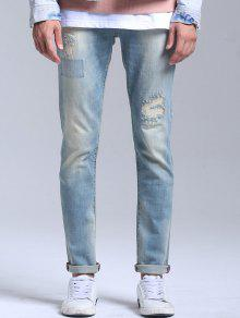Stretch Patched Faded Jeans - Azul Claro 34