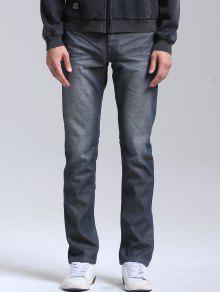 جينز مستقيم ملائم بسحاب - أزرق 34