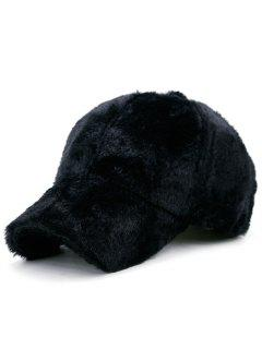 Fluffy Baseball Hat - Black