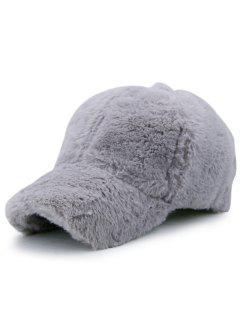Fluffy Baseball Hat - Gray