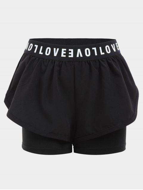 fancy Quick Dry Double Layered Sports Shorts - BLACK L Mobile