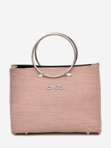 مجموعة حقيبة يد من قطعتين بمقبض دائري مزينة بتفاصيل معدنية - زهري