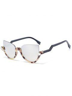 Half Frame Cat Eye Sunglasses - Reflective White Color
