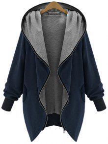 معطف بقلنسوة الحجم الكبير بسحاب - كاديتبلو Xl