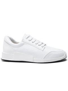 Faux Leather Round Toe Sneakers - White 40