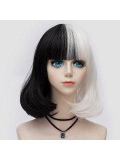 Medium Full Bang Shaggy Two Tone Straight Bob Party Synthetic Wig - White And Black