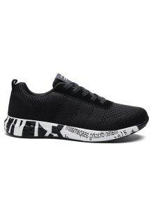 إلكتروني شبكة تنفس أحذية رياضية - أسود 43