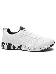 إلكتروني شبكة تنفس أحذية رياضية - أبيض 43