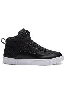جولة اصبع القدم كتلة اللون عالية أعلى أحذية رياضية - أسود 43