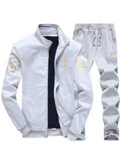 Vintage Floral Print Jacket And Pants Tracksuit - White Xl