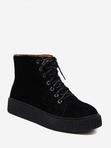 التعادل حتى فو الجلد المدبوغ أحذية الكاحل - أسود 39