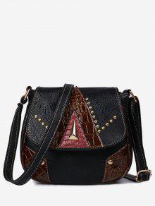 حقيبة هندسية هولو أوت برشام - أسود