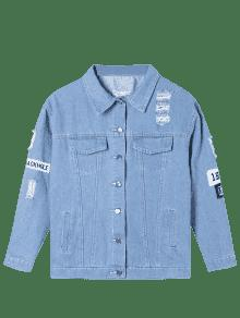 zerrissene jeansjacke mit applikation denim blau jacken. Black Bedroom Furniture Sets. Home Design Ideas