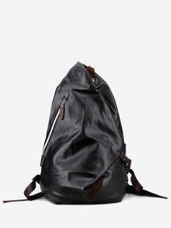 Faux Leather Zipper Backpack - Black