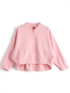 Front Buttons Stand Neck Denim Jacket - Pink S