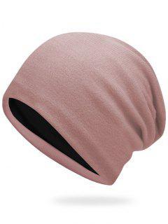 Plain Autumn Knit Hat - Light Pink