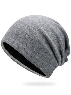 Plain Autumn Knit Hat - Light Grey