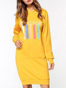 Vestido Con Capucha De Panel Rayado - Amarillo M