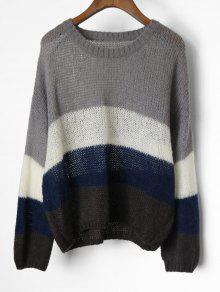 Suéter De Bloqueo De Color - Gris