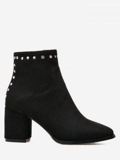 Rivet Chunky Heel Pointed Toe Ankle Boots - Black 40
