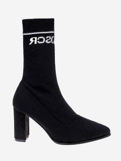 Letter Pointed Toe Chunky Mid Calf Boots - Black 38