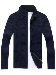 Stand Collar Cable Knit Cardigan - Cadetblue Xl