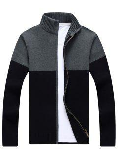 Full Zip Ribbed Color Block Cardigan - Black M