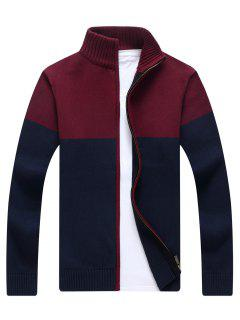 Full Zip Ribbed Color Block Cardigan - Blue M