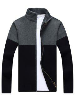 Full Zip Ribbed Color Block Cardigan - Black L