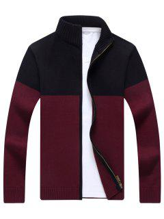 Full Zip Ribbed Color Block Cardigan - Wine Red 3xl