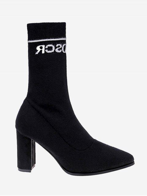Carta de punta Toe Chunky Mid Calf Boots - Negro 35 Mobile