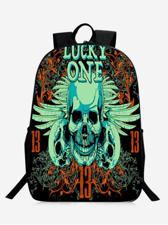 womens Stylish Skull Backpack - GREEN