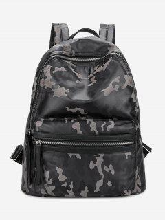 PU Leather Camouflage Pattern Backpack - Gray