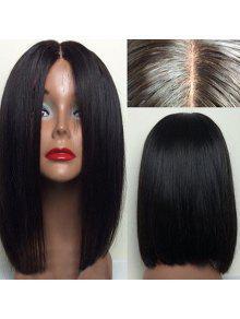 مركز قصير فراق مستقيم بوب الدانتيل الجبهة شعر مستعار الإنسان - الأسود الطبيعي