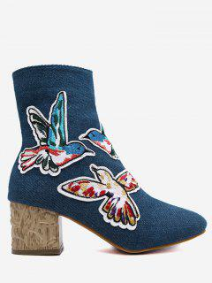 Embossed Heel Embroidery Ankle Boots - Blue 40
