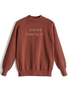 Letter Embroidered Mock Neck Pullover Sweater - Brick-red
