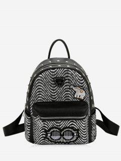 Striped Cute Pattern Rivet Backpack - Silver