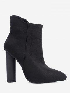 Chunky Faux Suede Ankle Boots - Black 38