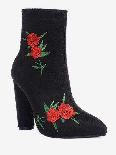 Rose Embroidery Ankle Boots - Black
