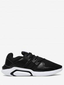 منخفضة الأعلى شبكة أحذية رياضية - أسود أبيض 42